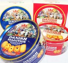 Siêu Giảm Giá Bánh Danish Selection Malaysia 454gr Malaysia