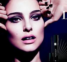 Mascara Dior đem lại làn mi dài, dày và cong vút