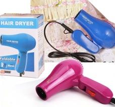 Máy Sấy Tóc Hair Dryer Chăm Sóc Tóc