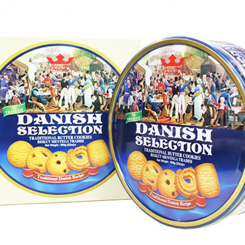 Bánh Danish Selection Malaysia 908gr - Quà Tặng Ý Nghĩa