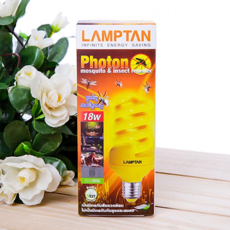 Đèn Đuổi Muỗi Cao Cấp Thương Hiệu Thái Lan