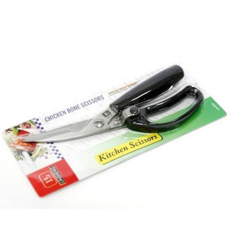 Kéo Cắt Gà Thép Không Gỉ Đa Năng Kitchen Scissors