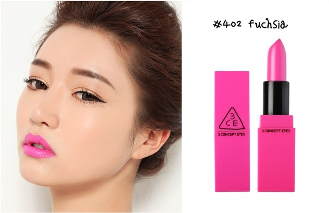3CE Pink Lip Colour 4