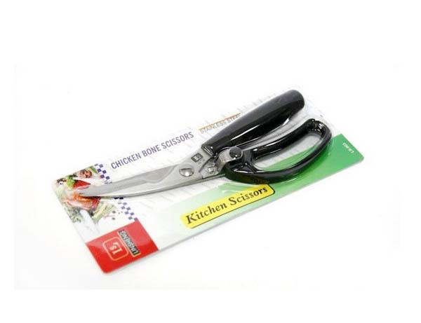 Kéo Cắt Gà Thép Không Gỉ Đa Năng Kitchen Scissors giá rẻ