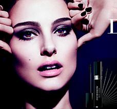 Mascara Dior đem lại làn mi dài, dày và cong vút giá rẻ