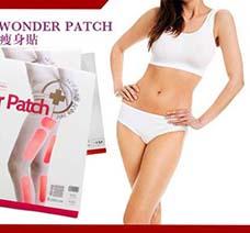 123mua Miếng Dán Thon Đùi Mymi Low Body Wonder Patch Hàn Quốc