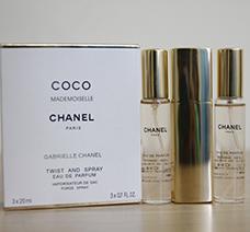 Nước hoa nữ Chanel Coco Bộ 03 Cây giá rẻ