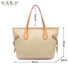 Túi xách họa tiết Arrow Lady big size giá rẻ